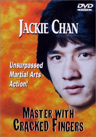 Master with Cracked Fingers / ������ �� ���������� �������� (1971)
