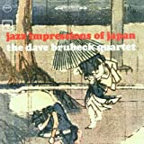 Album cover for Jazz Impressions of Japan