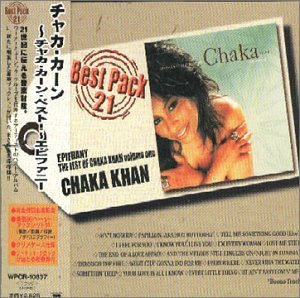 Chaka Khan - Epiphany: The Best of... Vol. - Zortam Music