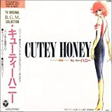 Cutey Honey: BGM Collection (CD)