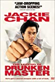 The Legend of Drunken Master - movie DVD cover picture