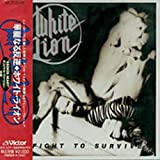 Pochette de l'album pour Essential: White Lion