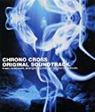 Cover de Chrono Cross Original Soundtrack (disc 1: -起-)