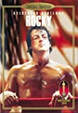 Rocky - movie DVD cover picture