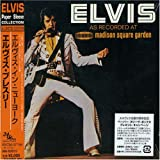 Elvis Recorded at Madison Square Garden