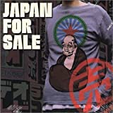 Cover of Japan For Sale Vol. 1