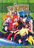The Slayers Try DVD Collection - movie DVD cover picture