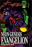 Neon Genesis Evangelion - Collection 0-6 - movie DVD cover picture