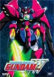 Mobile Suit Gundam Wing - Operation 7 - movie DVD cover picture