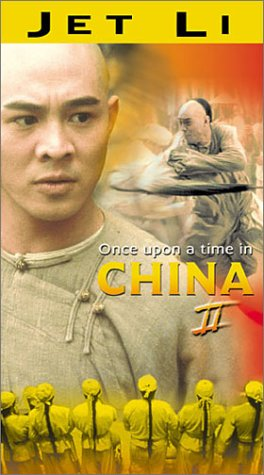 فلم Once Upon Time in China Part