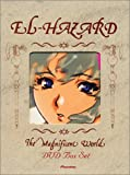 El Hazard - The Magnificent World Boxed Set - movie DVD cover picture