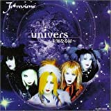 Album cover for univers