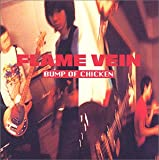 Cover von FLAME VEIN