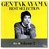 BEST SELECTION2 / 高山厳