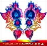 Pochette de l'album pour 夜想曲/recollection of fair child