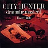 Carátula de City Hunter Dramatic Master II (disc 1: Vocal Master)
