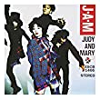 JUDY AND MARY - Daydream