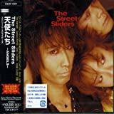 THE STREET SLIDERS/天使たち