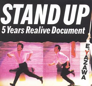 STAND UP!! 矢沢永吉 大倉洋一 ちあき哲也 大津あきら 相沢行...  STAND U