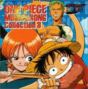 ONE PIECE MUSIC&SONG Collection 3