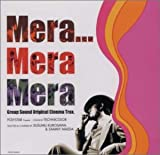 Mera…Mera Mera Group Sound Original Cinema Trax.