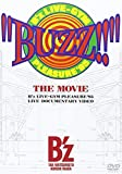 """BUZZ!!"" THE MOVIE"
