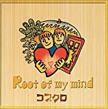 Capa do álbum Root of my mind