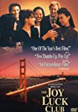 The Joy Luck Club - movie DVD cover picture