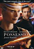 Possession - movie DVD cover picture