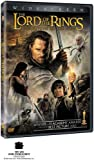 The Lord of the Rings - The Return of the King (Widescreen Edition) - movie DVD cover picture