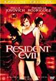 Resident Evil (Special Edition) - movie DVD cover picture