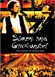 Simon and Garfunkel - The Concert in Central Park - movie DVD cover picture