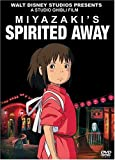Spirited Away (2001)  Miyu Irino,