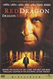 Red Dragon - Collector's Edition (Widescreen) - movie DVD cover picture