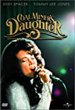 Coal Miner's Daughter - movie DVD cover picture