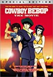 Cowboy Bebop - The Movie - movie DVD cover picture
