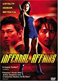 Image_Film_Infernal Affairs (Wu jian dao)