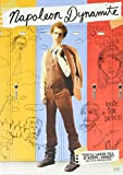 Napoleon Dynamite - movie DVD cover picture