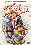 The Great Muppet Caper - movie DVD cover picture