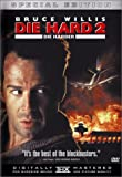 Die Hard 2 - Special Edition