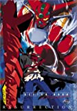 Getter Robo Armageddon - Resurrection (Vol. 1) - movie DVD cover picture