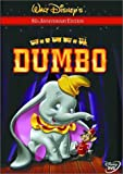 Dumbo (60th Anniversary Edition) - movie DVD cover picture