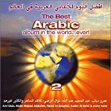 The Best Arabic Album in the World Ever, Vol. 2 [IMPORT]
