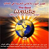 Capa do álbum The Best Arabic Album in the World... Ever!, Volume 2