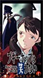 Boogiepop Phantom - Evolution 1 - movie DVD cover picture