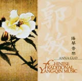 Copertina di album per Chinese Traditional Yang-Qin Music