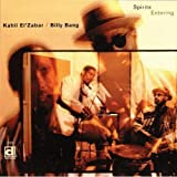 Kahil El'Zabar: Spirits Entering