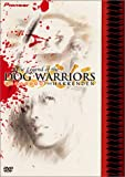 Legend of the Dog Warriors - Hakkenden - movie DVD cover picture