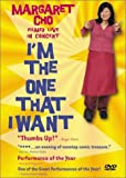 Margaret Cho - I'm the One That I Want - movie DVD cover picture