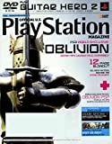 Official U.S. PlayStation Magazine